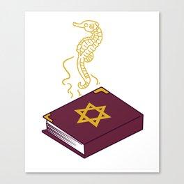 Jew Gift Judaism Israel Religion Rabbi Canvas Print