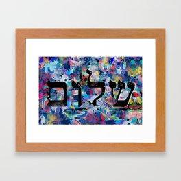 shalom Framed Art Print