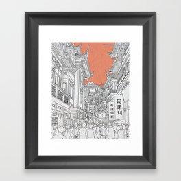 Street in China Framed Art Print