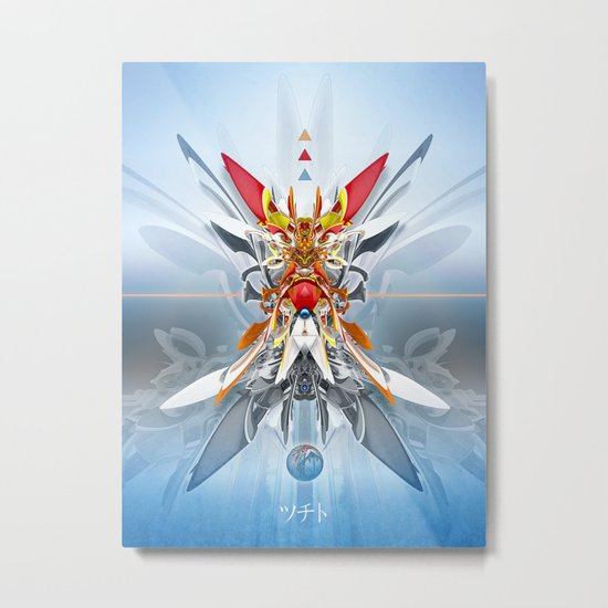 Monark Metal Print