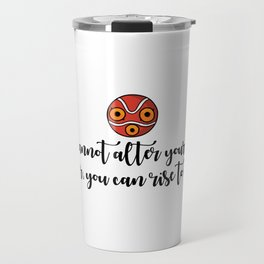 YOU CAN RISE Travel Mug