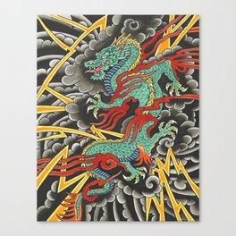 Japanese Dragon Tattoo Art Canvas Print
