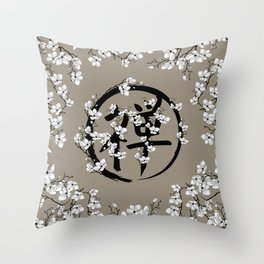 Blossoming Enso circle and Zen hieroglyph #1 Throw Pillow