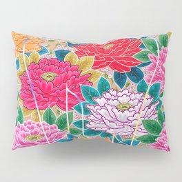 Critically Endangered 4.0 Pillow Sham