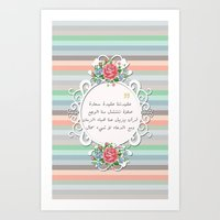 islam Art Prints featuring الإسلام - islam  by Peonies