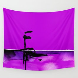 Introspection No. 20K by Kathy Morton Stanion Wall Tapestry