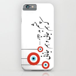 Hafiz Version 2 iPhone Case