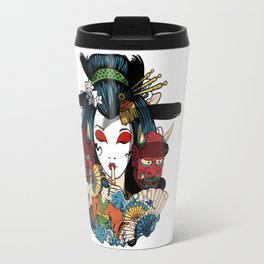 Honor Travel Mug