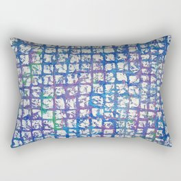 Abstract - Time is the Space Between You and Me Rectangular Pillow