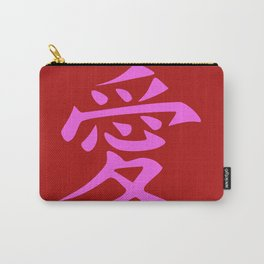 The word LOVE in Japanese Kanji Script - LOVE in an Asian / Oriental style writing. Pink on Red Carry-All Pouch