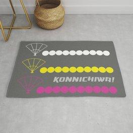 Konnichiwa 3 Rug