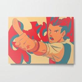 Gotcha! Metal Print