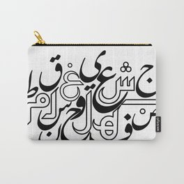 Arabic letters Carry-All Pouch