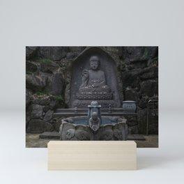 Yakcheonsa Buddha and Fountain Mini Art Print