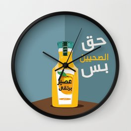 orange juice  (just for healthy people)  Wall Clock