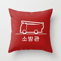 korea Throw Pillows featuring Keep Clear - Korea by Crazy Thoom