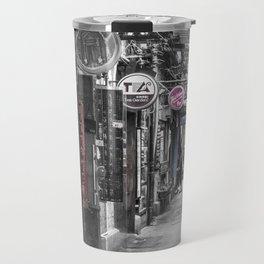 Tian Zi Fang5 Travel Mug