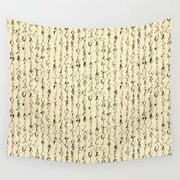 Ancient Japanese on Parchment Wall Tapestry