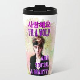 wolf Baekhyun Travel Mug