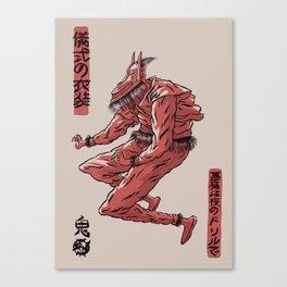 Oniben Canvas Print