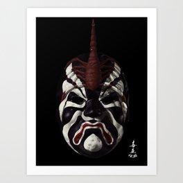 Five Deadly Venoms Scorpion Mask Art Print