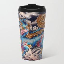 baku Travel Mug