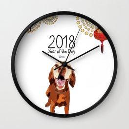 Year of the Dog - Vizsla Wall Clock