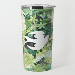 Eden Travel Mug