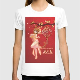Year of the Fire Monkey T-shirt