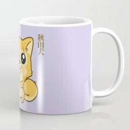 Kawaii Hachikō, the legendary dog Coffee Mug