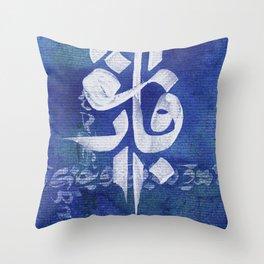 Blue Fa'a Throw Pillow