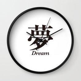 Dream in Japanese Kanji Wall Clock