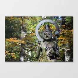 Japanese Autumn #1 Canvas Print