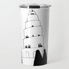 Sammara Travel Mug