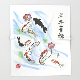 Feng Shui - 9 Lucky Carp Throw Blanket