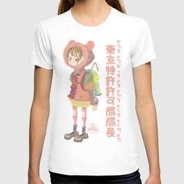 Harajuku Patent Officer T-shirt
