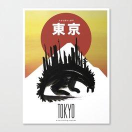 Tokyo Canvas Print