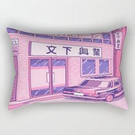 glowup Rectangular Pillow