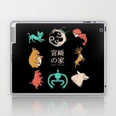House of Miyazaki Laptop & iPad Skin