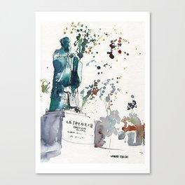 20141129 Chinese Garden Confucius Statue Canvas Print