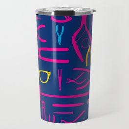 Strive For Intelligence Travel Mug