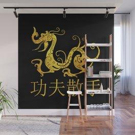 Gold Copper Dragon Kung Fu San Soo on Black Wall Mural