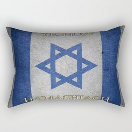 Yeshua Hamashiach Rectangular Pillow