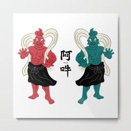 Nio Guardians Metal Print