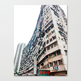 Hong Kong cityscape building Canvas Print