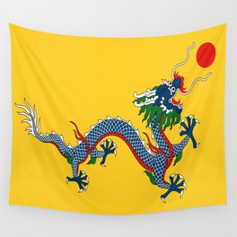 Chinese Dragon - Flag of Qing Dynasty Wall Tapestry