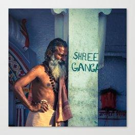 Shree Ganga Canvas Print