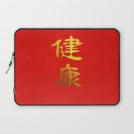 Golden Health Feng Shui Symbol on Faux Leather Laptop Sleeve