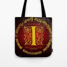Joshua 24:15 - (Gold on Red) Monogram I Tote Bag