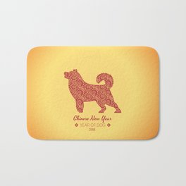 Chinese New Year poster for the year of the earth dog 2018 Bath Mat